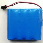 CSM-LI-1型鋰電池(超聲波探傷儀專用)