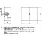 DB-P Z20-2型标准试块(JB/T 9214)