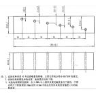 DZ-I标准试块(NB/T47013-2015)