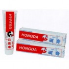 HR-1磁粉探傷專用紅磁膏