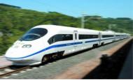 铁路交通行业的超声波检测解决方案