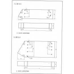 CSK-IIA超声波试块(NB/T 47013.3-2015)