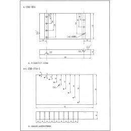 CSK-IVA超声波试块(NB/T 47013.3-2015)