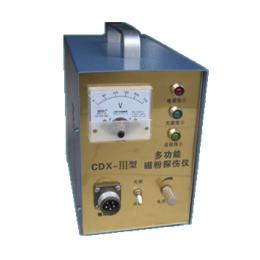 CDX-Ⅲ型便携式磁粉探伤仪(交直流多功能型)