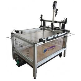 CSM-9300型靶材水浸超声C扫描成像检测系统