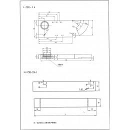 GB/T 11345-2013焊缝无损检测试块 ,超声波探伤试块