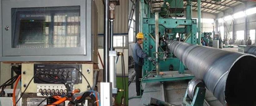 三木科仪csm-2000g型钢管超声波自动化探伤系统探伤仪
