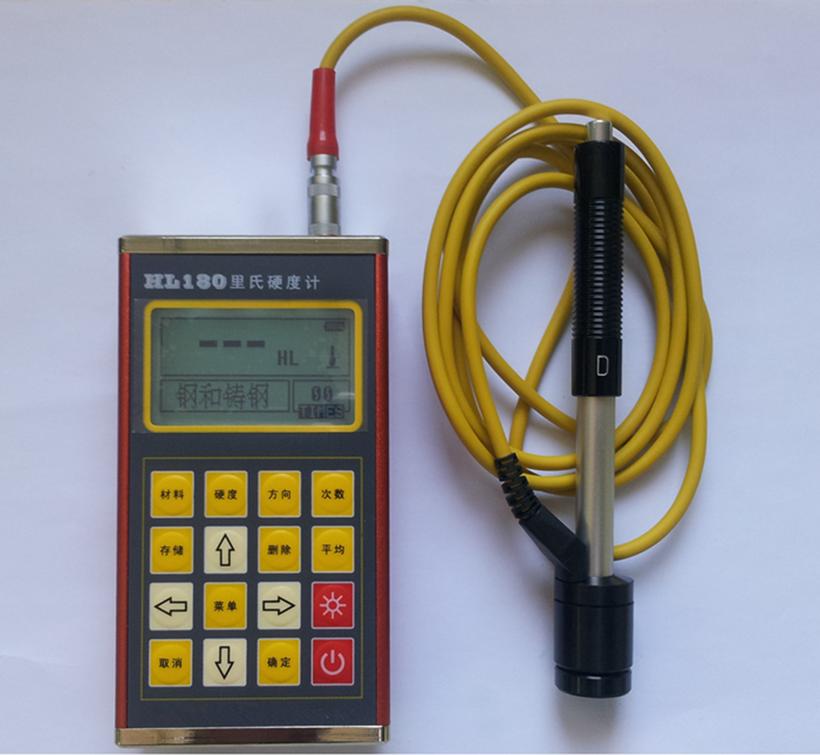 hl180便携式里氏硬度计