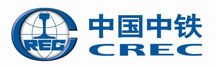 新闻资讯 公司新闻  据悉业务部消息,中国中铁航空港集团第一工程有限图片