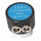 2.5MHz Φ20 F20 R22 双晶探头(凹面磨弧)