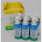 FC-6型反差增强剂