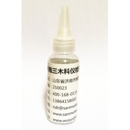 CG-90型超声波耦合剂