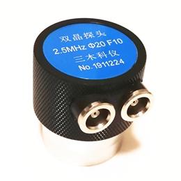 2.5MHz Φ20 F10 双晶探头