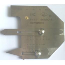 HJC40型焊接检验尺 焊缝规 焊缝检验尺