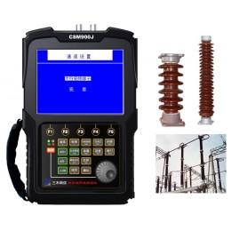 CSM900J数字超声波探伤仪(绝缘子探伤专用)